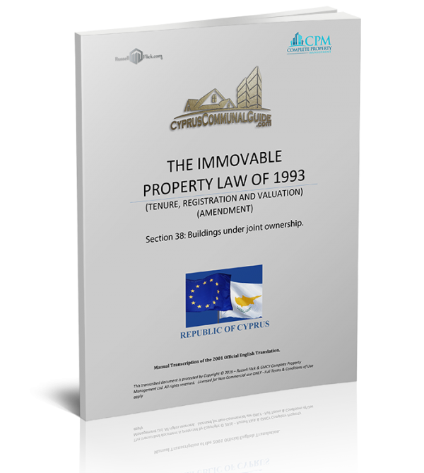 Immovable Property Act Book Cover 700